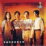 Beyond My Lovely Legend - Beyond