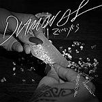 Rihanna Diamonds (Remixes)