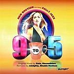 New Emotion 9 To 5 (Feat. Sally Jaxx)