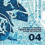Tokyo Black Star Beyond The Future Ep