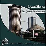 Global Learn Latest Sheng