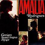 Amália Rodrigues Cantigas Numa Língua Antiga