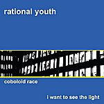 Rational Youth Coboloid Race