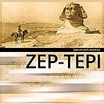 Zeptepi Species With Amnesia