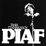 Tania Tsanaklidou Piaf