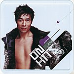 Zhi An Xu On Hits (Special)