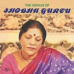 Shobha Gurtu The Genius Of Shobha Gurtu