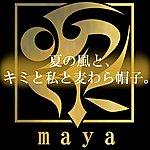 Maya Summer Wind With You