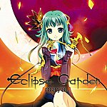 Maya Eclipse Garden