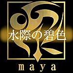 Maya Water Green