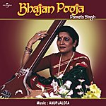 Pamela Singh Bhajan Pooja