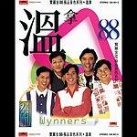 Wynners Project 88 - Wynners