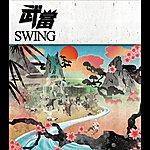 Swing Wu Dang (Cd)