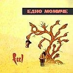 Feel Edno Momiche