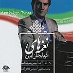 Rahman Asadollahi Azerbaijan Tunes, Vol. I