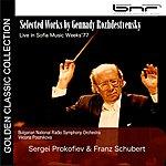 Gennady Rozhdestvensky Sergei Prokofiev: Piano Concerto No. 2 In G Minor, Op. 16 - Franz Schubert: Five German Dances