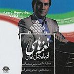 Rahman Asadollahi Azeri Memories - Vol II