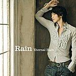 Rain Eternal Rain