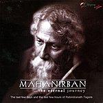 Banani Ghosh Mahanirban... The Eternal Journey
