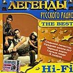 Hifi The Best (Легенды Русского Радио)