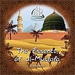 Aa'shiq-Al-Rasul The Essence Of Al-Mustafa