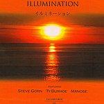 Ty Burhoe Illumination