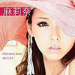 Marina Precious Baby / Namida Koraete