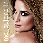 Jessica Cristina Me Quiero Ir (Collector's Edition) - Ep