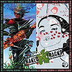 Steve Vai Naked Tracks Vol. 5 (The Ultra Zone / Real Illusions - Mixes With No Lead Guitar)