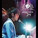 Jay Chou Jay Chou 2004 Incomparable Concert Live