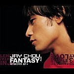 Jay Chou Jay Fantasy Dvd
