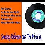 Smokey Robinson Don't Leave Me