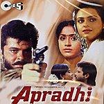 Laxmikant Pyarelal Apradhi (Original Motion Picture Soundtrack)