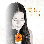 Nilo 美しい