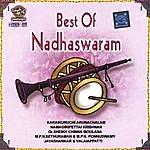 Namagiripettai Krishnan Best Of Nadhaswaram