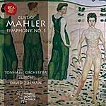 David Zinman Mahler: Symphony No. 5