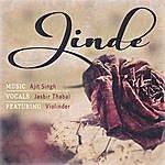 Ajit Singh Jinde (Feat. Jasbir Thabal & Violinder)