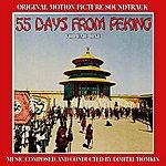 Dimitri Tiomkin 55 Days At Peking - Original Motion Picture Soundtrack - Volume One