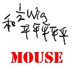 Mouse 1/2 Wig
