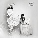Bird Ophelia Ep