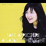 Mari Iijima Take A Picture Against The Light