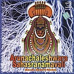 Prof.Thiagarajan & Sanskrit Scholars Arunachaleshwara Sahasranmavali