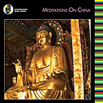 Lin Shicheng Chinese Meditation Music