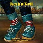 George Rock'n'roll