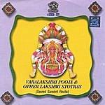 Prof.Thiagarajan & Sanskrit Scholars Varalakshmi Pooja & Other Lakshmi Stotras