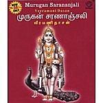 Veeramanidasan Murugan Sarananjali
