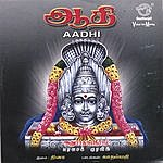 Anuradha Sriram Aadhi