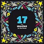 Spiller Urastar (Feat. Nina Miranda)