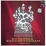 Prof.Thiagarajan & Sanskrit Scholars Sri Shyamala Sahasranamam
