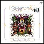 Prof.Thiagarajan & Sanskrit Scholars Satyanarayana Pooja Mantras